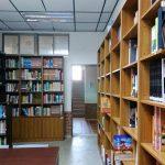 學程圖書館